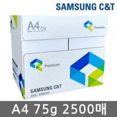삼성C&T프리미엄 A4용지 75g 1box